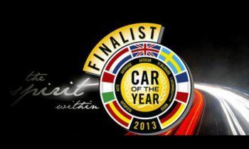 Auto van het jaar 2013 finalisten